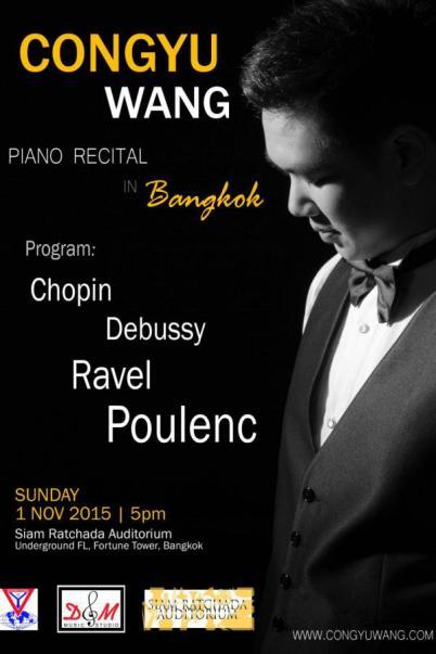 piano-recital-in-bangkok